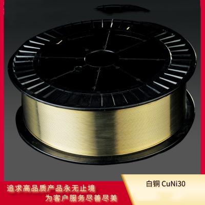 白铜CuNi30