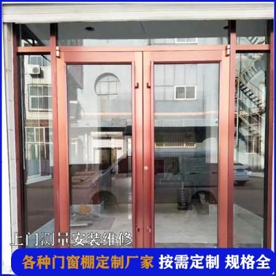 天津定制肯德基门 玻璃双开门 厂家直销