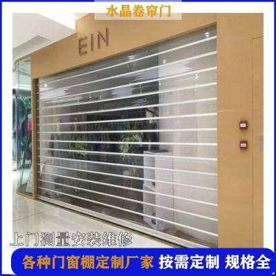 天津安装水晶卷帘门 实力厂家 质量保障